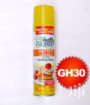 Cooking Spray | Meals & Drinks for sale in Greater Accra, Dansoman