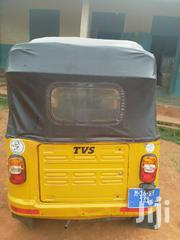 Tricycle 2016 Yellow | Motorcycles & Scooters for sale in Brong Ahafo, Asunafo South