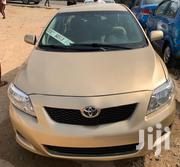 New Toyota Corolla 2010 Gold | Cars for sale in Greater Accra, Adenta Municipal