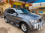 Kia Sorento 2010 Gray | Cars for sale in Greater Accra, Odorkor