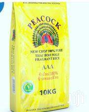 AAA Peacock Rice 10kg | Meals & Drinks for sale in Greater Accra, Odorkor