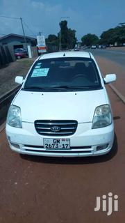 KIA Morning 2007 Model ,2017 Registration Call For A Cool Deal | Cars for sale in Greater Accra, Ledzokuku-Krowor