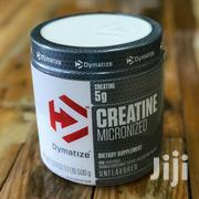SUPPLEMENT: Dymatize Micronized Creatine, 500g   Vitamins & Supplements for sale in Greater Accra, Achimota