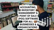 Point Of Sale POS Software For All Shops Stores Businesses | Store Equipment for sale in Greater Accra, Accra Metropolitan
