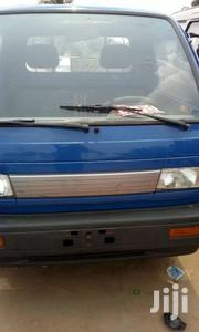 Labo Deluxe | Cars for sale in Greater Accra, Akweteyman