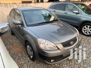 Kia Rio 2010 Gray | Cars for sale in Greater Accra, Abelemkpe