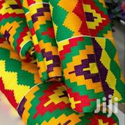 Original Bonwire Kente | Clothing for sale in Eastern Region, Asuogyaman