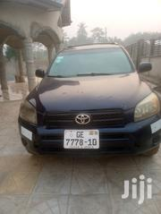 Toyota RAV4 2008 Limited Blue | Cars for sale in Eastern Region, New-Juaben Municipal