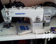 Industrial Digital Sewing Machine for Sale. | Home Appliances for sale in Greater Accra, Accra Metropolitan