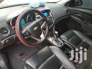 Chevrolet Cruze 2013 Blue | Cars for sale in Greater Accra, Tema Metropolitan