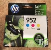 HP 952 Combo Pack | Accessories & Supplies for Electronics for sale in Greater Accra, Accra Metropolitan