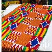 Bonwire Kente | Clothing for sale in Greater Accra, Accra Metropolitan