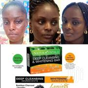 Aim Product | Feeds, Supplements & Seeds for sale in Volta Region, Agotime Ziope