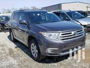 Toyota Highlander Hybrid 2011 Gray | Cars for sale in Greater Accra, Dansoman
