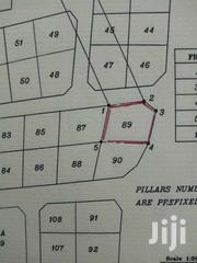 Registered Plot Of Land At Yong, Tamale | Land & Plots For Sale for sale in Northern Region, Tamale Municipal