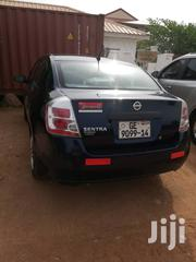 Nissan Sentra SE-R 2008 Blue | Cars for sale in Upper East Region, Bolgatanga Municipal