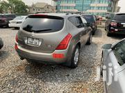 Nissan Murano SE 2006 Brown | Cars for sale in Greater Accra, Abelemkpe