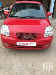 Kia Picanto 2005 1.1 EX Red | Cars for sale in Greater Accra, Odorkor