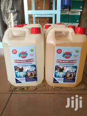 Reverse Osmosis Membrane Cleaner   Manufacturing Materials & Tools for sale in Greater Accra, Achimota