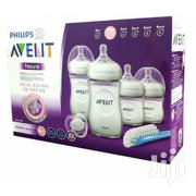 Avent Infant Feeding Bottle Set - 4 Pieces - White- 260ml | Baby & Child Care for sale in Greater Accra, Ga West Municipal