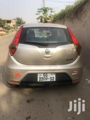 MG Rover 2012 Gold | Cars for sale in Greater Accra, North Kaneshie