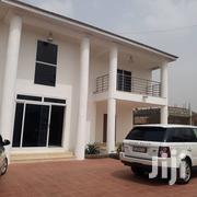4 Bedrooms Mini Mansion For Sale East Legon | Houses & Apartments For Sale for sale in Greater Accra, East Legon