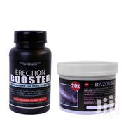 Erection Booster -60 Capsules +20× Fast Natural Manhood Cream- 150ml | Bath & Body for sale in Greater Accra, Achimota