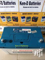 Bosch Car Battery - 17 Plates - Free Delivery - Prado | Vehicle Parts & Accessories for sale in Greater Accra, Bubuashie