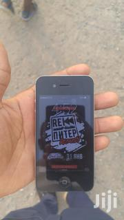 New Apple iPhone 4s 16 GB Black | Mobile Phones for sale in Greater Accra, Kwashieman