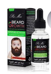 Organic Beard Growth and Baldness Treatment | Hair Beauty for sale in Greater Accra, Dansoman