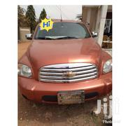 Automatic | Cars for sale in Greater Accra, South Shiashie