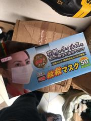 Disposable Nose Mask   Building & Trades Services for sale in Greater Accra, Accra Metropolitan