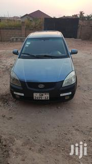 Kia Rio 2008 1.6 Blue | Cars for sale in Greater Accra, North Kaneshie