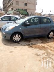 Toyota Yaris 2008 Blue | Cars for sale in Greater Accra, Dansoman