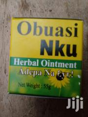 Powerful Ointment For Sale | Vitamins & Supplements for sale in Eastern Region, New-Juaben Municipal