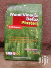 Pain Relief Plaster For Sale | Vitamins & Supplements for sale in Eastern Region, New-Juaben Municipal