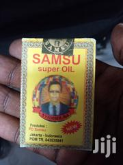 Samsu Herbal Oil | Sexual Wellness for sale in Greater Accra, Dansoman
