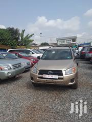 Toyota RAV4 2012 2.5 4x4 Gold | Cars for sale in Greater Accra, Achimota