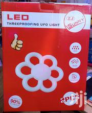 Flower Led Bulb | Home Accessories for sale in Greater Accra, Accra Metropolitan