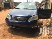 Toyota Corolla 2005 LE Blue | Cars for sale in Brong Ahafo, Kintampo South