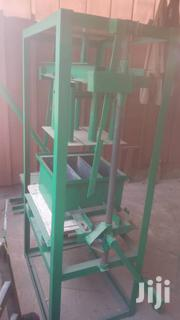 Block Molding Machine For Sale In Accra | Manufacturing Equipment for sale in Greater Accra, Accra Metropolitan