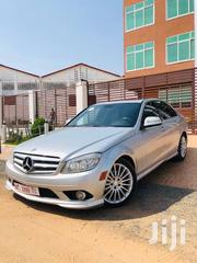 Mercedes-Benz C230 2009 Gray   Cars for sale in Greater Accra, East Legon (Okponglo)