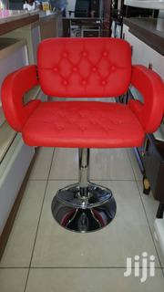 Executive Bar Stool | Furniture for sale in Greater Accra, Adabraka