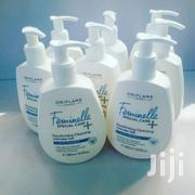 Feminelle Intimate Gel | Bath & Body for sale in Greater Accra, Ga South Municipal