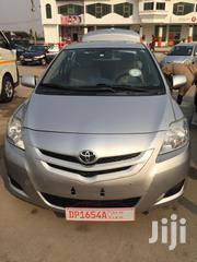 Toyota Yaris 2008 Silver | Cars for sale in Greater Accra, Achimota