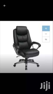 HOT BRAND NEW OFFICE EXECUTIVE LEATHER CHAIR | Furniture for sale in Central Region, Awutu-Senya