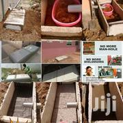 Bio Digester and 3D Epoxy Tiles Installation | Building & Trades Services for sale in Eastern Region, Akuapim South Municipal