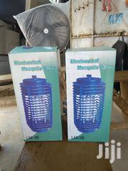 Electronical Mosquito Killer | Stage Lighting & Effects for sale in Eastern Region, Birim South
