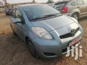 Toyota Vitz 2010 Gray | Cars for sale in Greater Accra, Tema Metropolitan