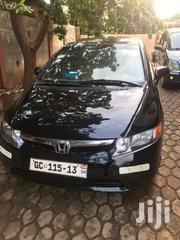 Honds Civic 2007 Quick Sale | Cars for sale in Greater Accra, Dansoman